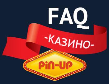 Казино вопросы играть в карты пасьянс классический бесплатно